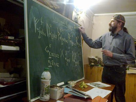 Лекции о рунах Леонида Кораблева