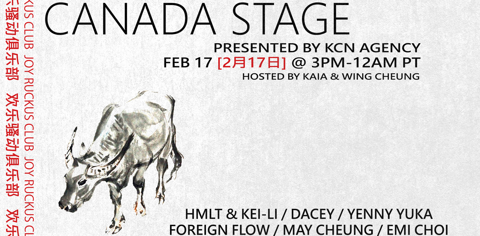 JRC Canada Stage Flyer.png