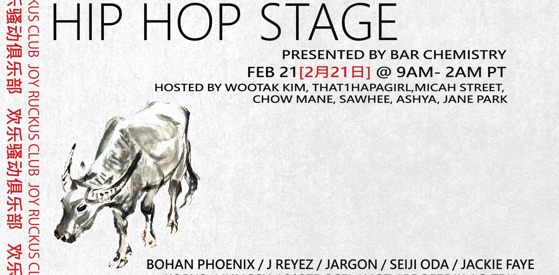 JRC Hip Hop Stage Flyer.png