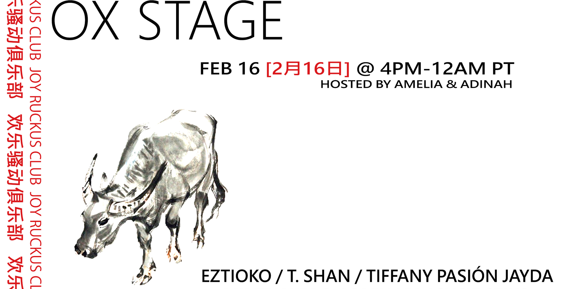 JRC Ox Stage Flyer.png
