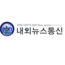 NBN News Agency.png