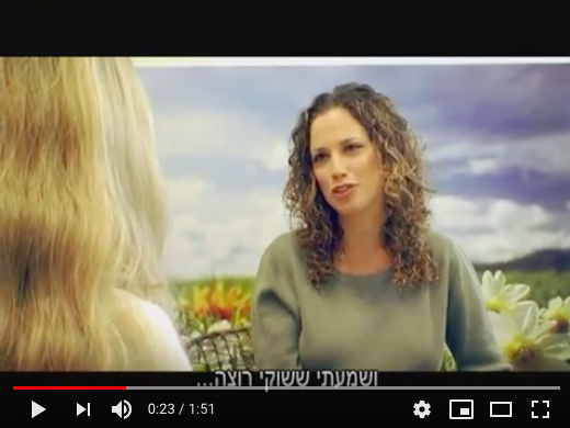 """רויטל הנדלר בתחקירי """"קריירה"""" של דנה"""