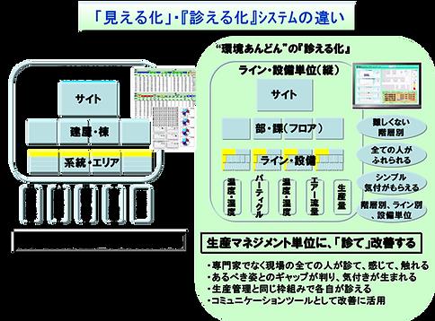 図200925.png