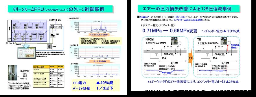 図210410.png