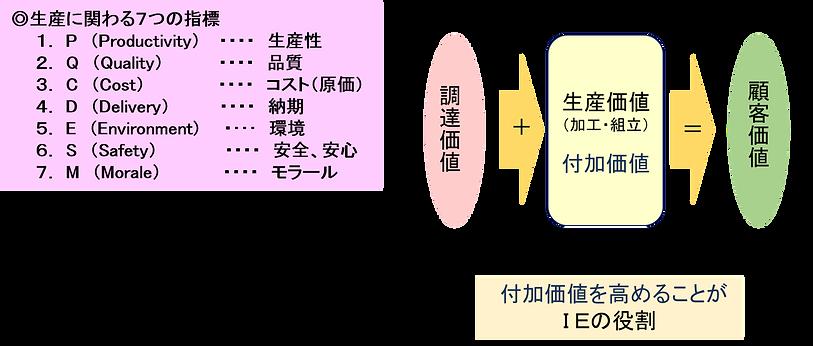図180825.png