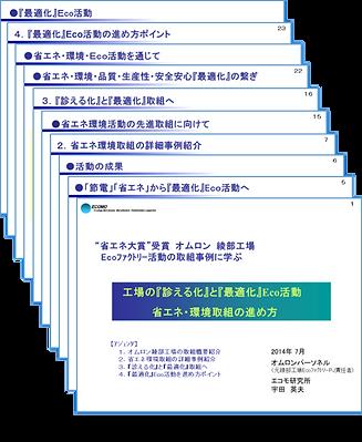 図210425.png