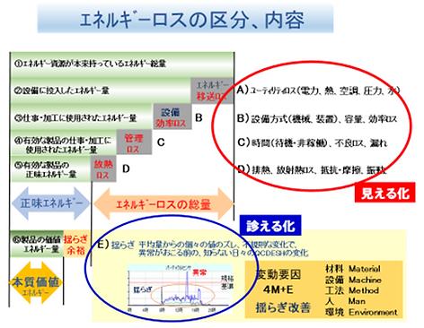 図200825.png