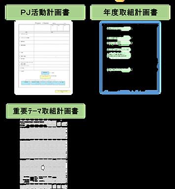 図201210.png