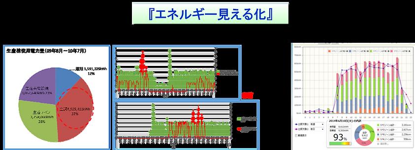 図200725.png