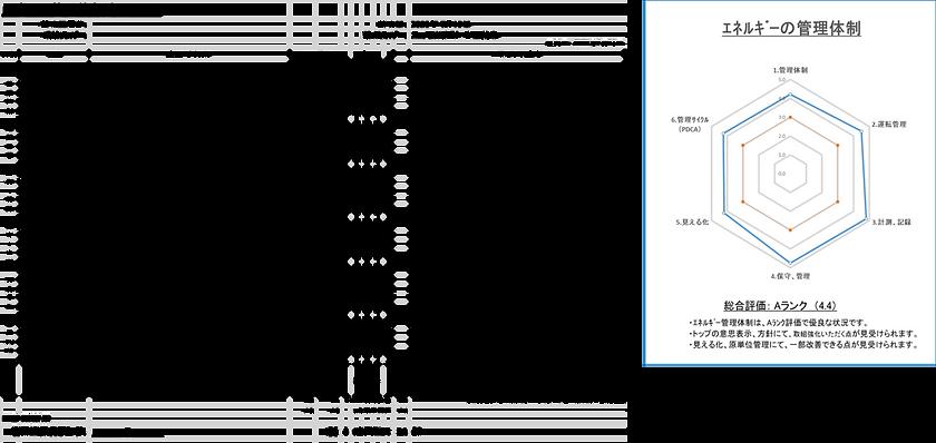 図200710.png