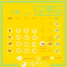 営業カレンダー-2.png