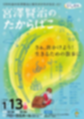 2019-12-30 (5).png