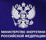 Минэнерго лого.png