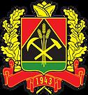 gerb_kemerovskoj_oblasti.png