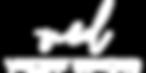 Logo-VE-2020-V1 blanc.png