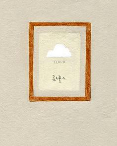 cloud00.jpg