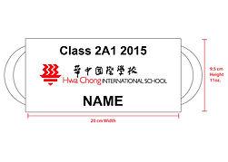 Custom Mug Printing Design 2015