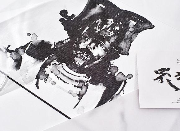 Kurosawa Akira Postcard