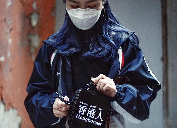Hongkonger 香港人 透黑斜揹小袋