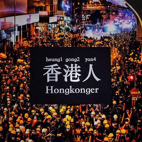 Hongkonger Postcard (3pcs)