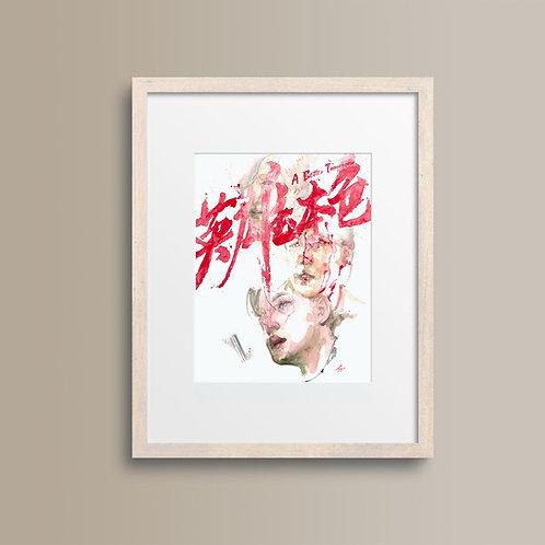 Art Print 英雄本色 (A Better Tomorrow)