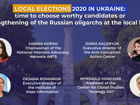Local elections in Ukraine - campaigns summary by ANTS, ANTAC and Institute of Mass Information