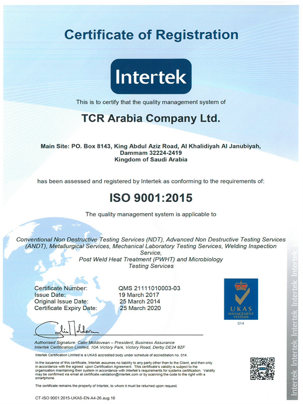 TCR Arabia - ISO 9001.png