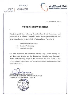 TCR Arabia - SEC - NDT.png