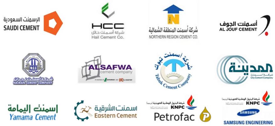 Insulref KSA Clients.png