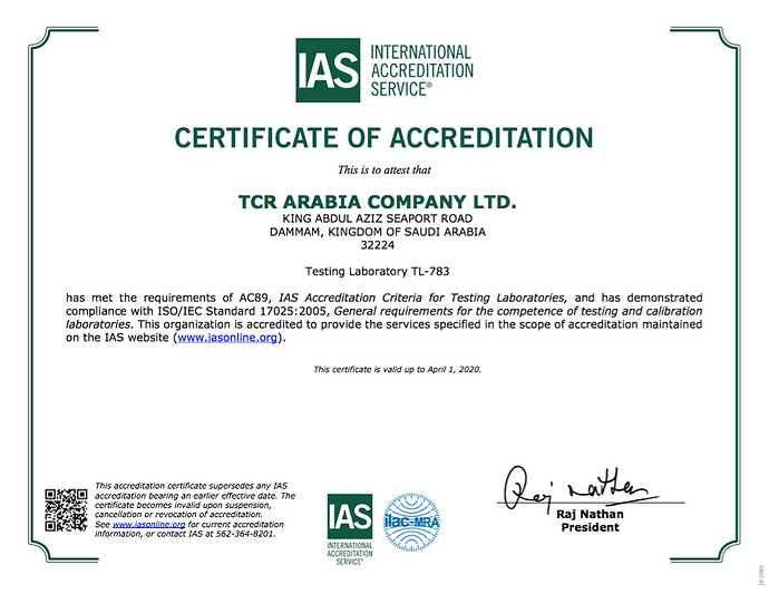 TCR Arabia - ISO 17025.png