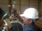 Helium Leak Test_1.png