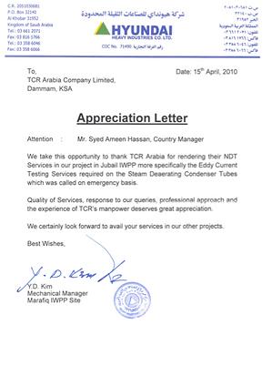 TCR Arabia - Hyundai- Eddy Current Testing.png
