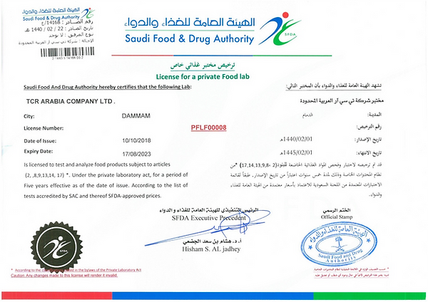 TCR Arabia - SFDA.png
