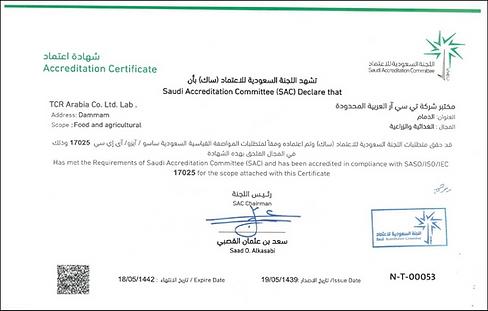 TCR Arabia - SAC.png