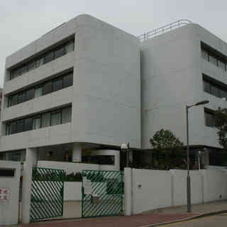 HK_Japanese_School_Jr._Secondary_Sec._in