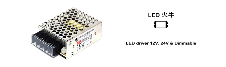 LED Driver LED 火牛 12V 24V Dimmable meanwell rs 15 12