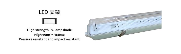 LED 支架 單 孖 防水 緊急 LED Fixture single twins waterproof emergency