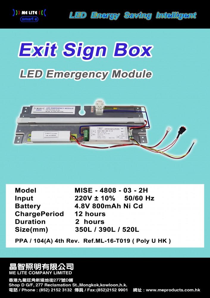 LED emergency module