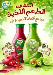 al-safi-juice-pomekiwi-merged-ara.jpg