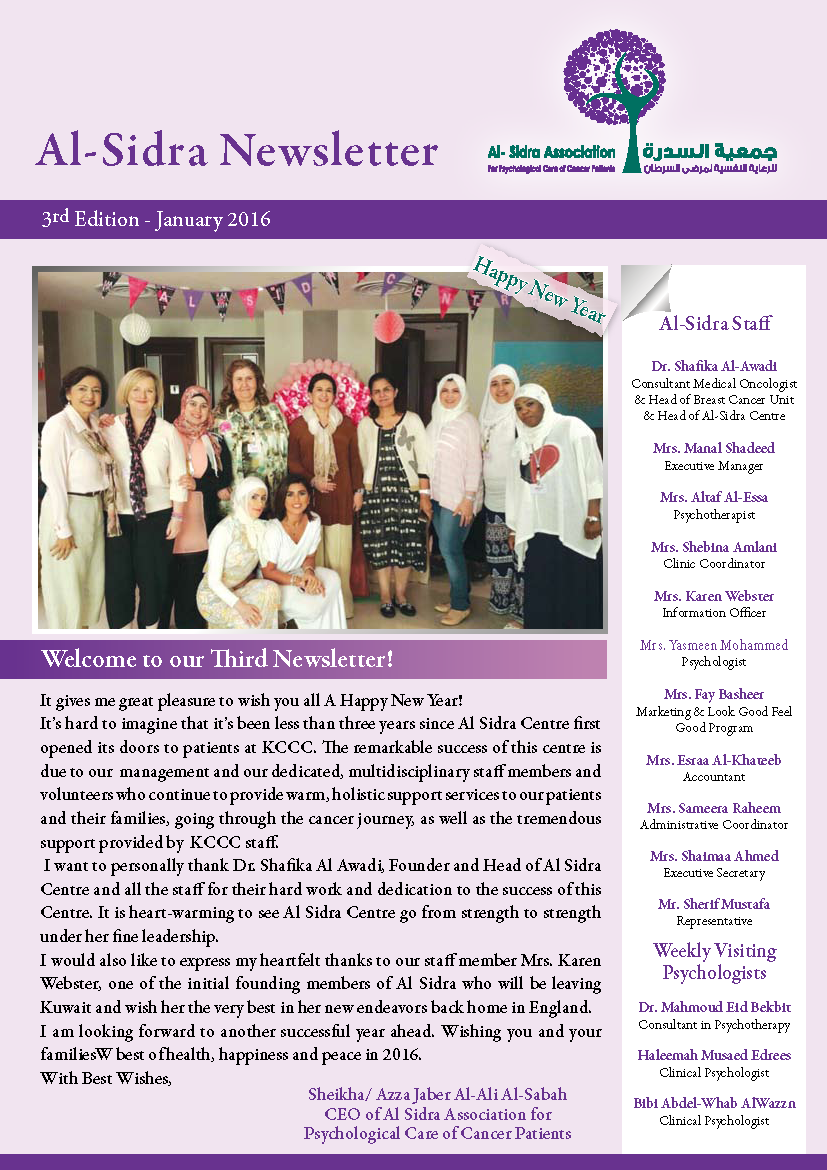 Al-Sidra Newsletter 3th edition