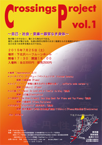 Crossings project. Vol.1