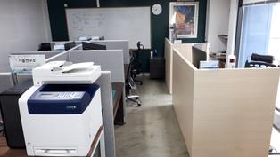 기술연구소 사무실