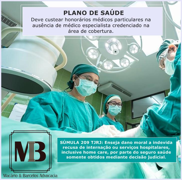 Plano de saúde deve custear médico particular na ausência de médico especialista credenciado