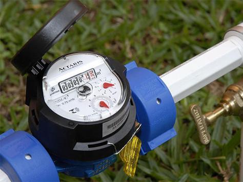 Cobrança de água multiplicado pelo número unidades é ilegal!
