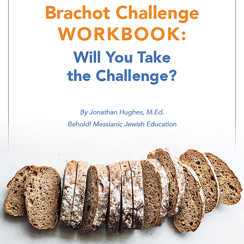 Learn The Food Blessings: Brachot Challenge Workbook