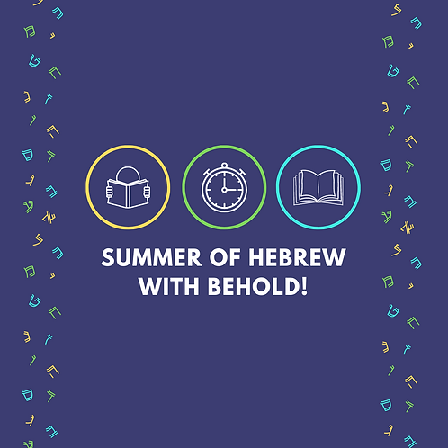 Summer of Hebrew With Behold!
