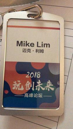 Mike Beijing 3