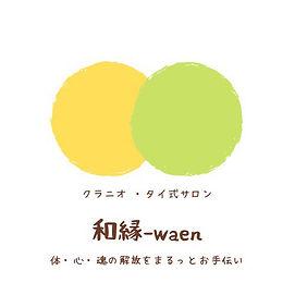 waen04.jpg