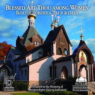 bless-are-thou-cd.jpg