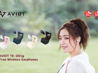 AVIOT全新型號TE-D01g真無線耳機在香港上市 設計輕巧    10小時連續播放